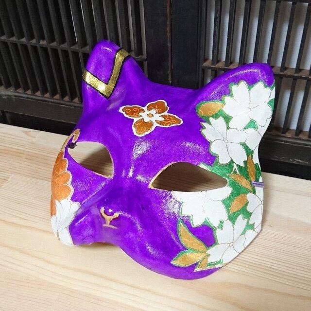 """一閑張り猫面  """"紫猫""""の画像1枚目"""
