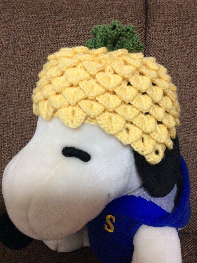 【受注製作】1歳用パイナップル帽子の画像1枚目