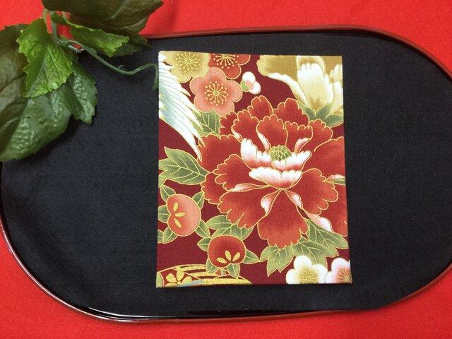 和物カードケース36枚入【牡丹満開】の画像1枚目