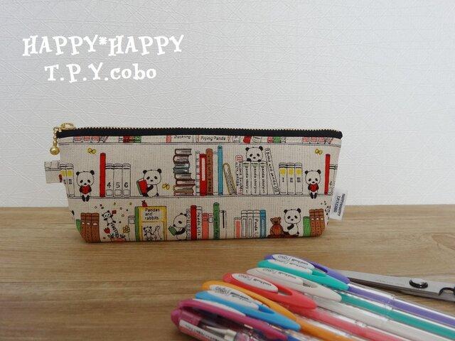 HAPPY☆ペンケース(本好きパンダさん:生成り)の画像1枚目