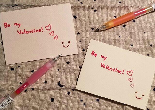 バレンタインカード*Be my valentine!の画像1枚目