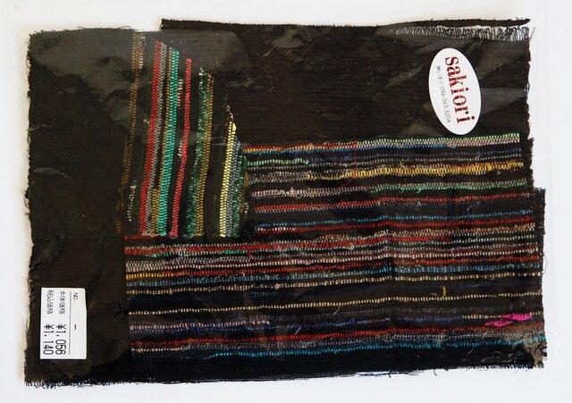 裂き織りのハギレ 裂き織 裂織 さきおりの画像1枚目