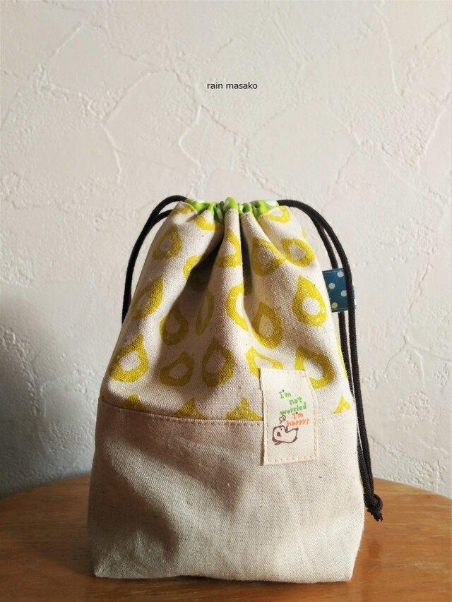 SP-6黄色のしずくのきんちゃく袋ピンク*コップ用巾着*かばん整理にもの画像1枚目