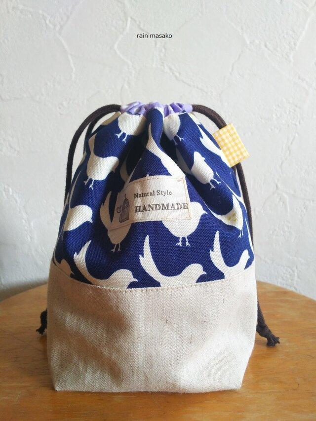 SP-8紺に白いとりきんちゃく袋ピンク*コップ用巾着*かばん整理にもの画像1枚目