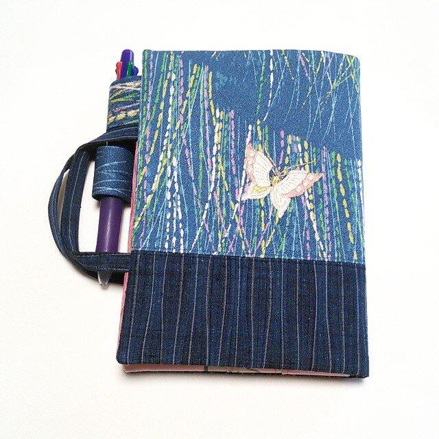 「和暦日々是好日」手帳のためのカバーバッグ、左一蝶(B6ツバメノートもOK)の画像1枚目
