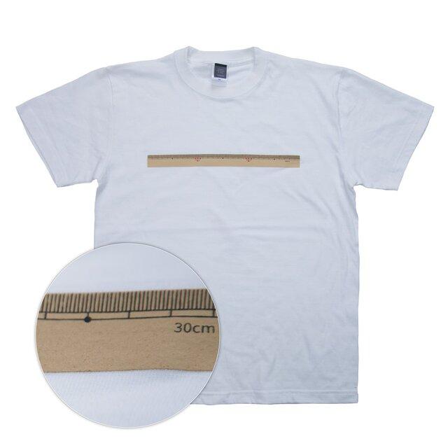 30cm物差し プリントTシャツ ユニセックスXXXLサイズの画像1枚目