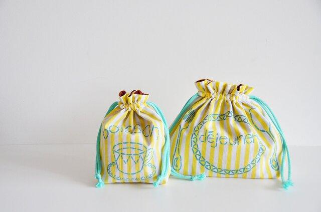 コップ袋&お弁当袋セット  ストライプイエロー   入園入学グッズ、お習い事に 名入れ無料 の画像1枚目