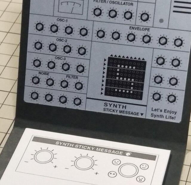 【ポストイット】Synth Sticky A・monotone・モノトーン SSMふせん搭載の画像1枚目