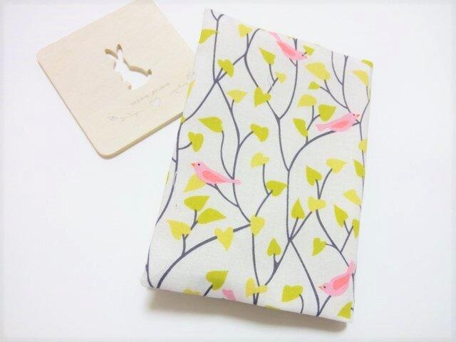 (オーガニックコットン)ピンクの小鳥さん*ブックカバー(文庫本用)の画像1枚目