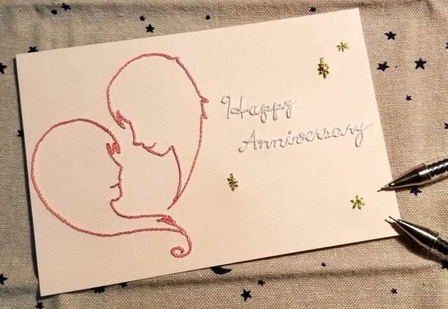 Anniversary Cardの画像1枚目