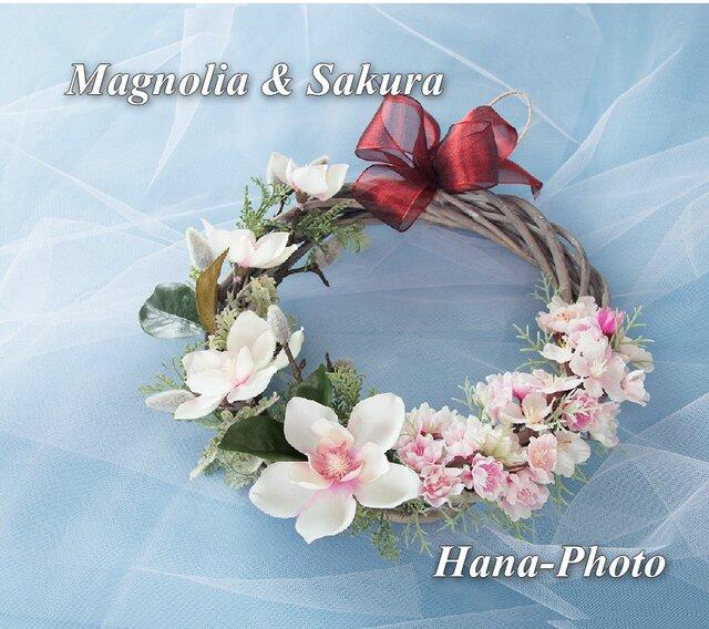 春爛漫!マグノリアと桜のリース  リース台:25㎝  (124)の画像1枚目
