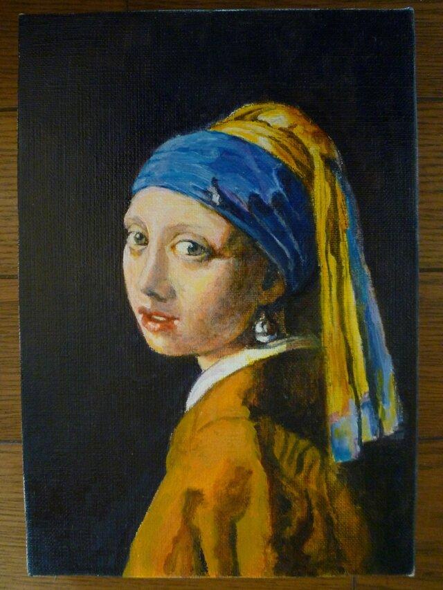 フェルメール「真珠の耳飾りの少女」模写の画像1枚目
