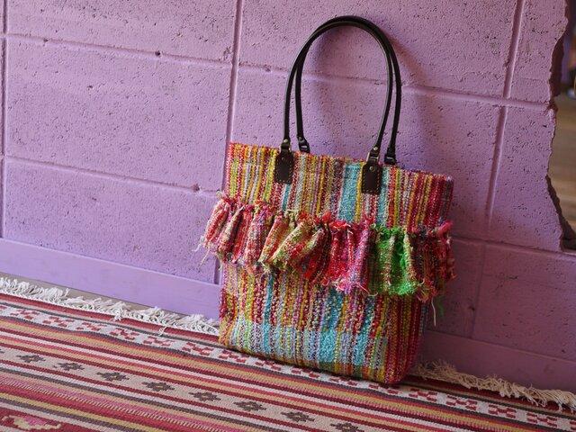 手織り フリルトートバッグの画像1枚目