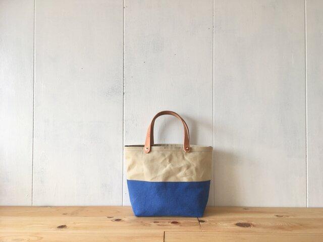 【受注製作】ヌメ革持ち手の小さな鞄 青とベージュの画像1枚目