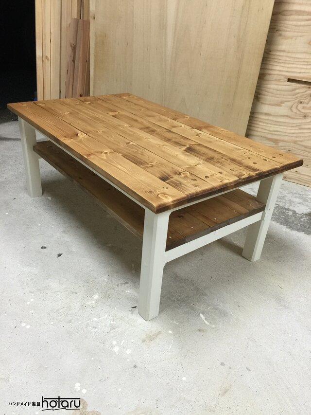 hotaru カントリー ローテーブル 棚付 無垢材 天然木 オーダー可の画像1枚目