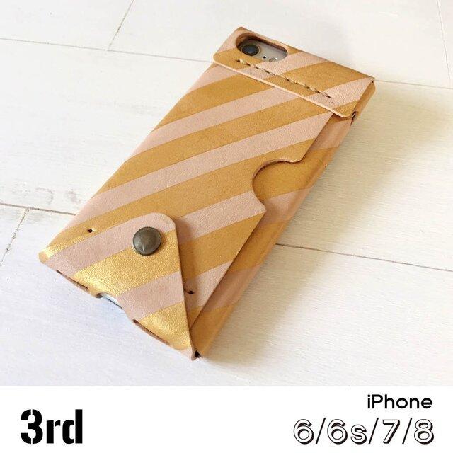 【受注制作】iPhoneケース『3rd』(iphone6/6s/7/8)|ゴールドストライプの画像1枚目