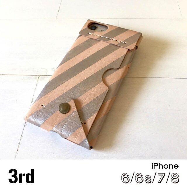 【受注制作】iPhoneケース『3rd』(iphone6/6s/7/8)|シルバーストライプの画像1枚目