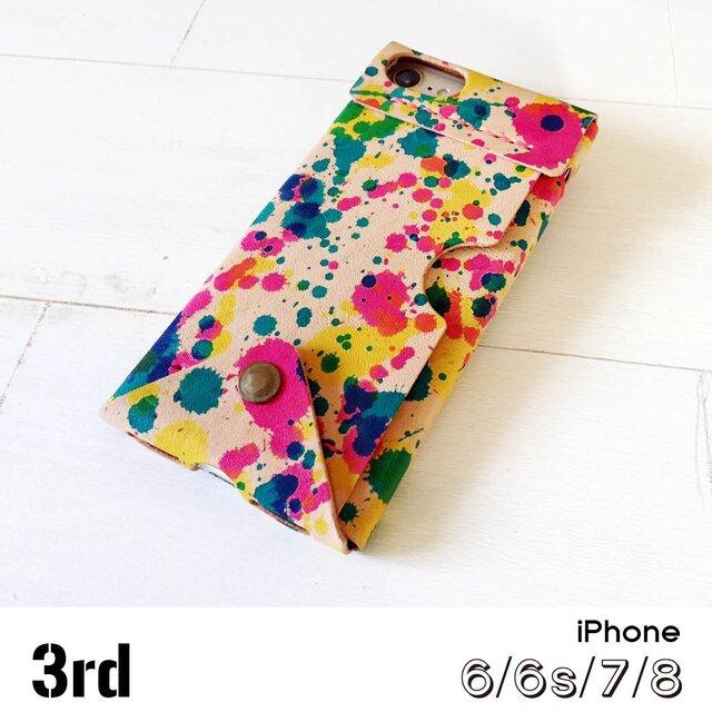 【受注制作】iPhoneケース『3rd』(iphone6/6s/7/8)|drop三原色の画像1枚目