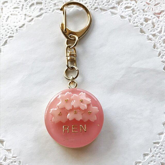 再販✖︎2☆名前入り!桜ブーケケーキのキーホルダーの画像1枚目