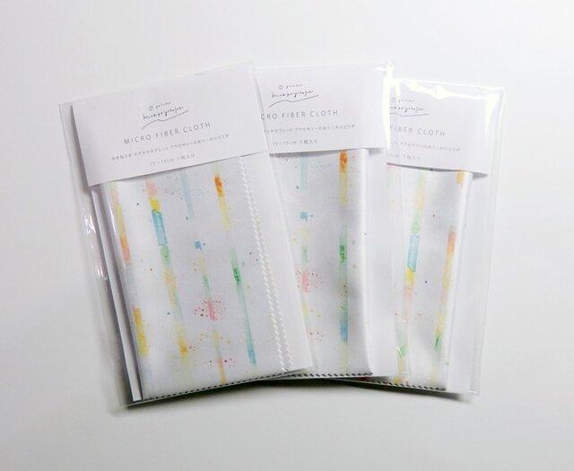 虹のクリーニングクロス 水彩画のアートワークの画像1枚目