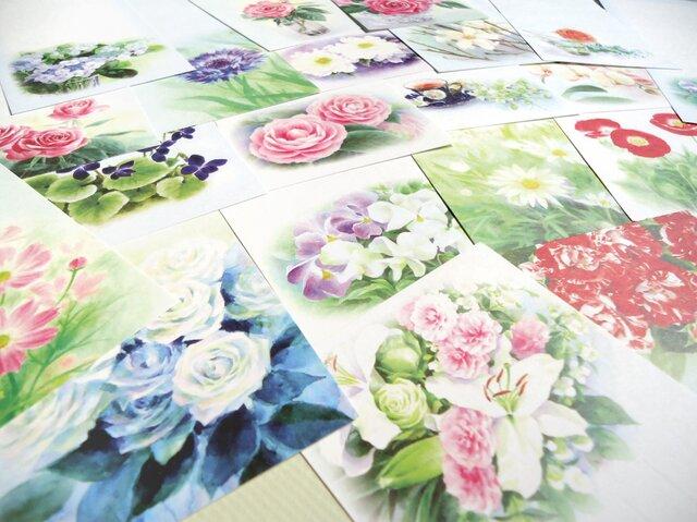 24枚、花の水彩画一筆箋 24種柄違いの画像1枚目