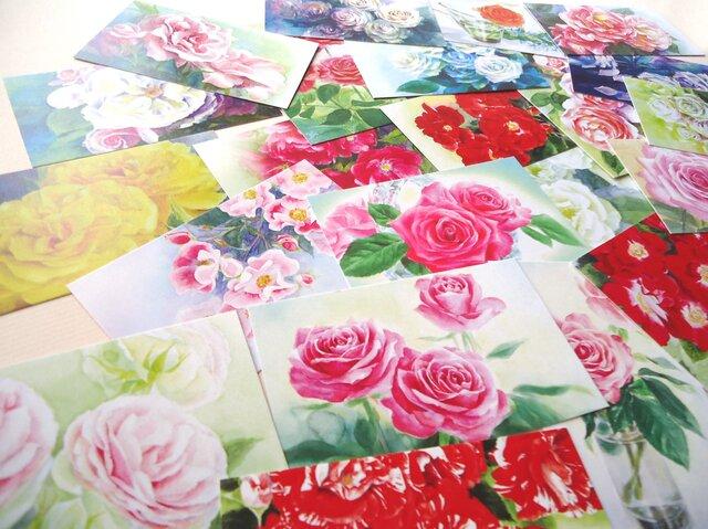 22枚、バラの水彩画メッセージカード 22種柄違いの画像1枚目