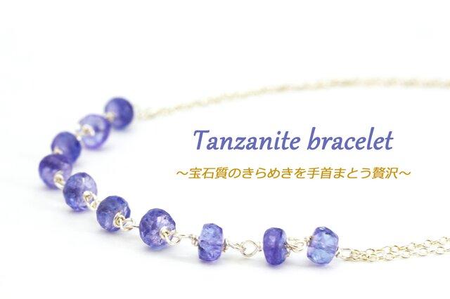 手首に宝石の輝きをまとう 12月誕生石 タンザナイト Silver925ブレスレットの画像1枚目