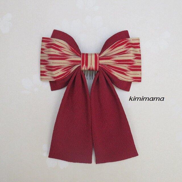 髪飾り 縮緬Wリボンはいからさん(矢絣エンジ&エンジ色)袴・着物・成人式・卒業式・七五三・和装小物の画像1枚目