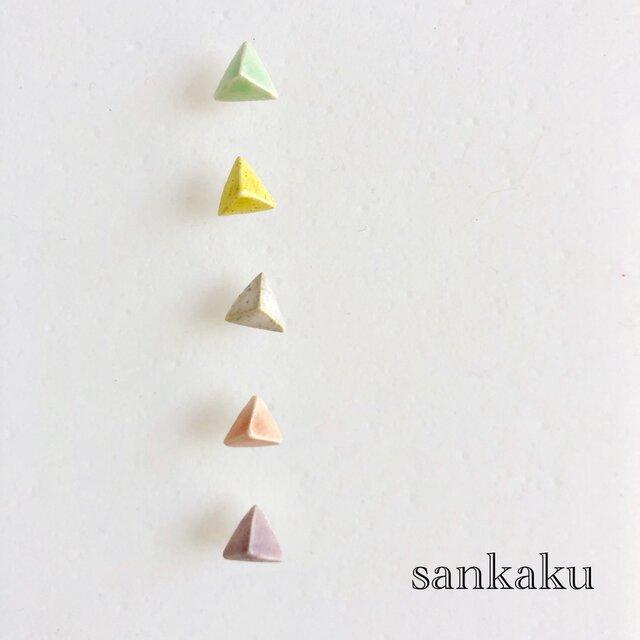 陶sankaku : ピアス/イヤリング 5colorの画像1枚目