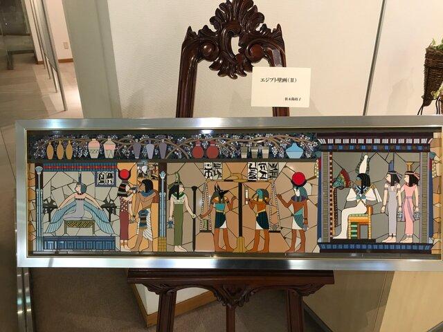 エジプト壁画Ⅱの画像1枚目