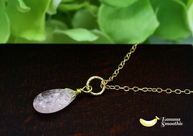 特別を身に着ける幸せ 宝石質 モルガナイト ペアシェイプ プレーン 14kgf ネックレスの画像1枚目