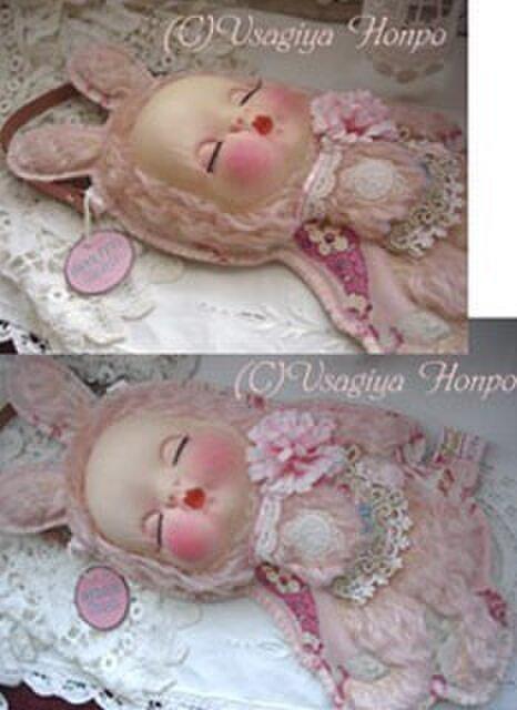 50s淡し野バラ眠り姫うさぎさんの装着ドールポーチ*の画像1枚目