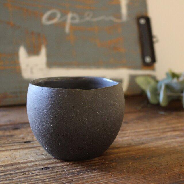 育てるウツワ 揺ら フリーカップ(地器chiki)黒 陶土の画像1枚目