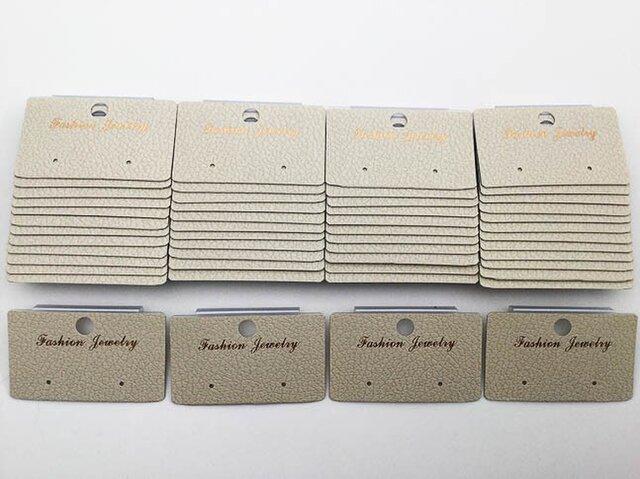 送料無料 ピアス 台紙 50枚 アンティーク ピアス専用 台紙 アクセサリー 飾り ハンドメイド 素材  (AP0474)の画像1枚目
