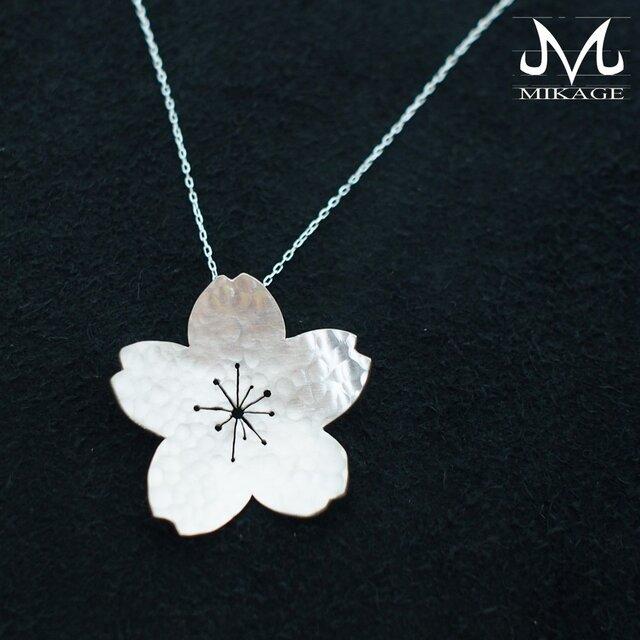 Simply Sakura Pendant (L):銀925桜ペンダントトップ (御影宝飾工房)の画像1枚目