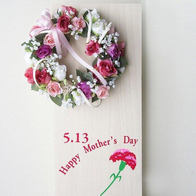 母の日プレゼント「ローズアレンジメントリース」 fwm12