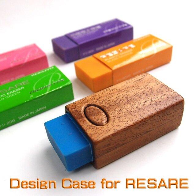 木で作った RESARE 専用木製ケース(HOLD加工)の画像1枚目
