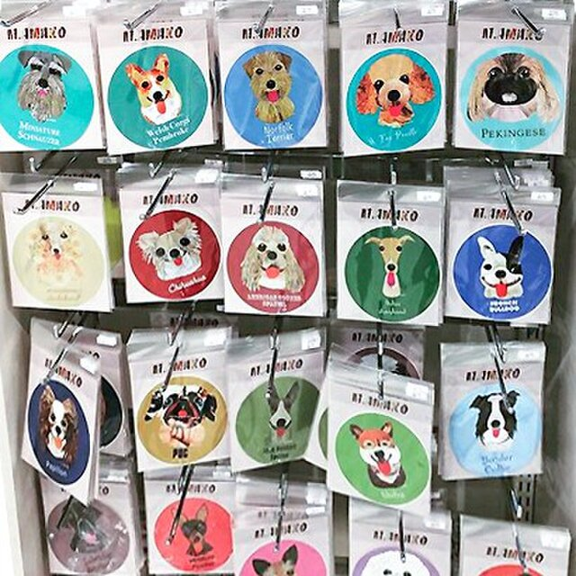 全犬種一覧はこちらからの画像1枚目