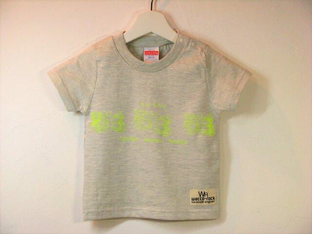 【90】ちょうちょ Tシャツ ベビーの画像1枚目