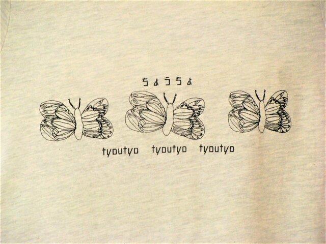 【L】ちょうちょ Tシャツ レディースの画像1枚目