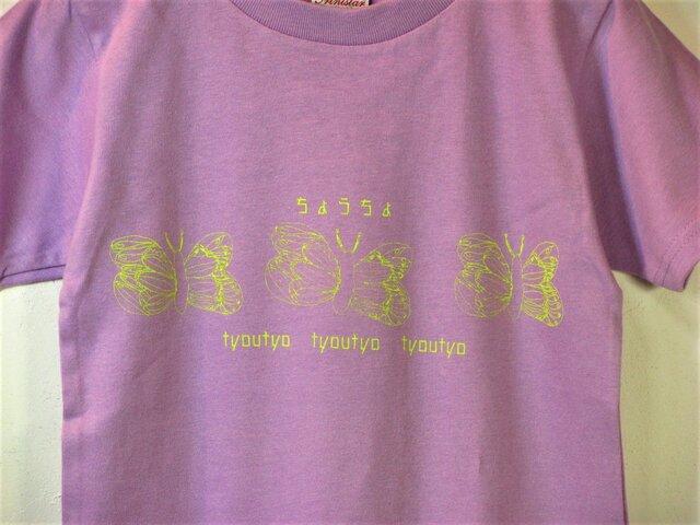 【130】ちょうちょ Tシャツ キッズの画像1枚目