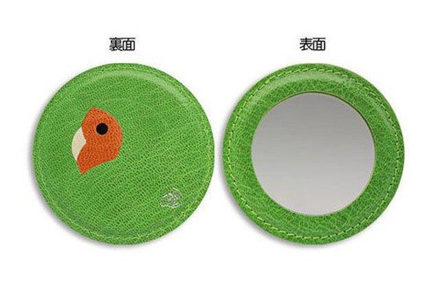 コザクラインコのラウンドミラー・グリーン×オレンジ[受注生産品]の画像1枚目