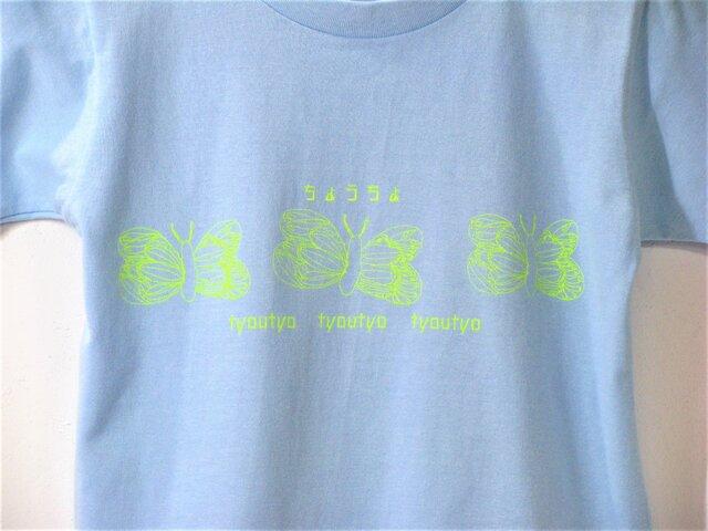 【120】ちょうちょ Tシャツ キッズの画像1枚目