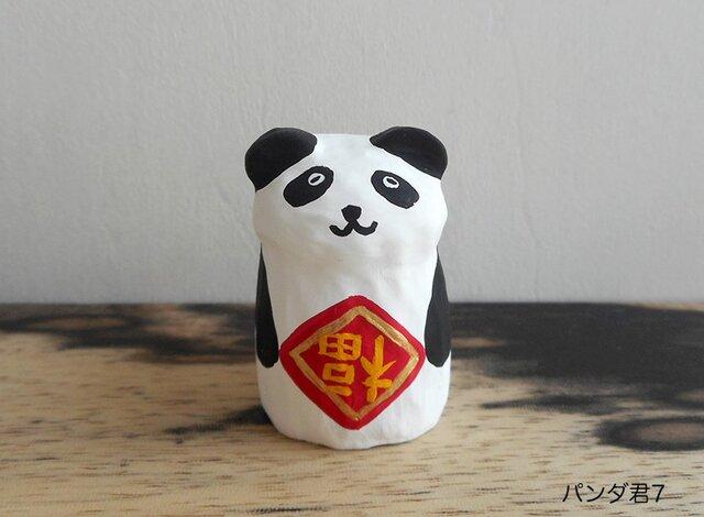木彫り パンダ君7の画像1枚目