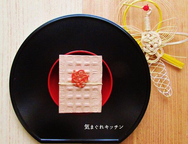 京都水引×福豆文庫「気まぐれキッチン」の画像1枚目