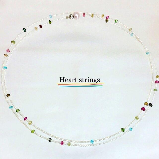 Heart Strings(ハートストリングス)の画像1枚目