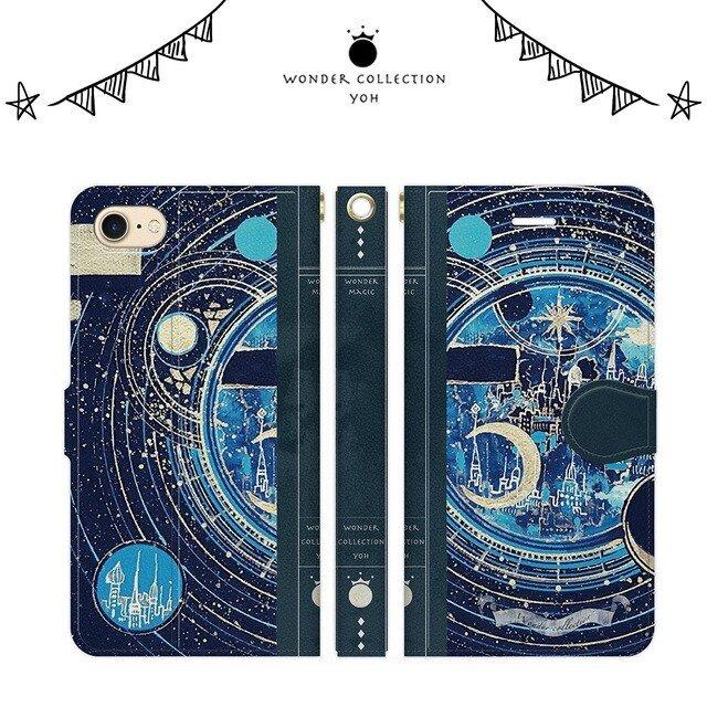 星の魔法書 iPhoneケース手帳型の画像1枚目