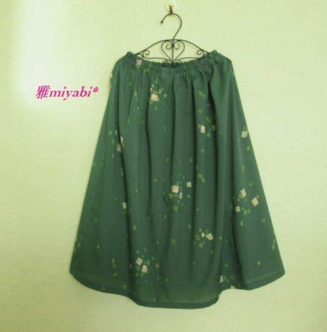 裏付グリーン系花柄透ける夏着物スカートの画像1枚目