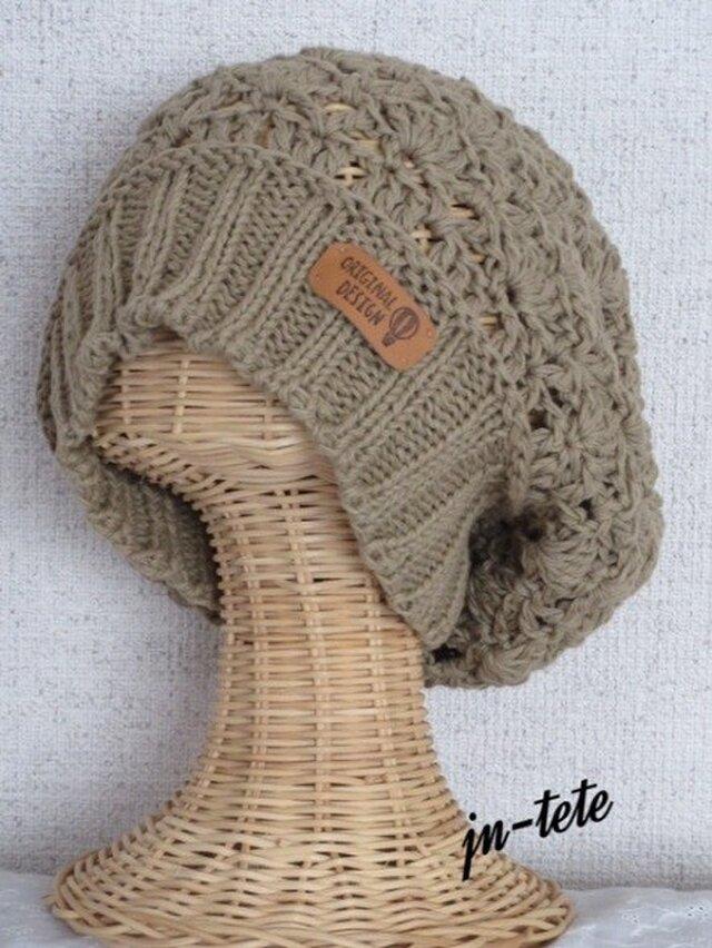 くったり帽子:松編み模様(カーキ)の画像1枚目