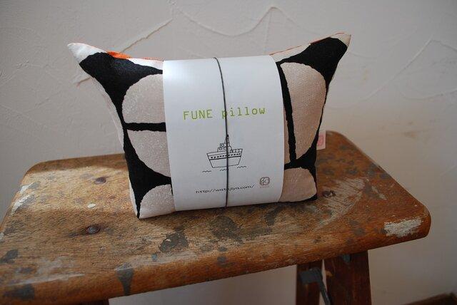 new!!  小さい船枕『FUNE』92の画像1枚目